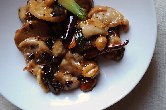 Gong Bao Ji Ding (Gong Bao Chicken) Recipe on Food52