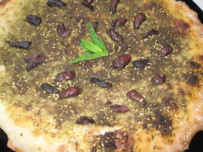 Za'atar Pizza with Kalamata Olives