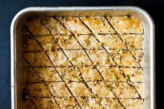 Almond Baklava