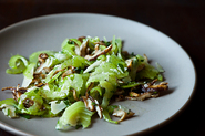 Italian Celery and Mushroom Salad 