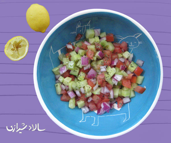 Salad Shirazi