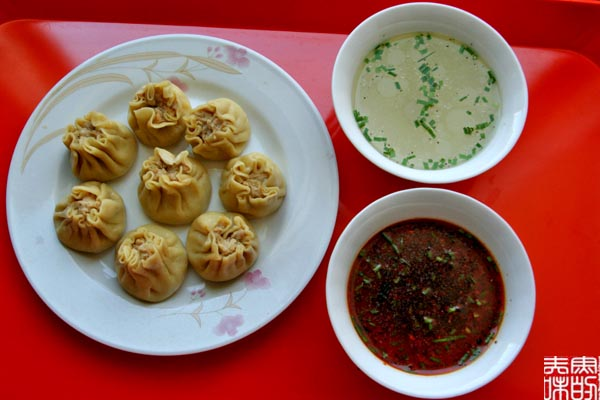 Creative Hearty tomato dumpling