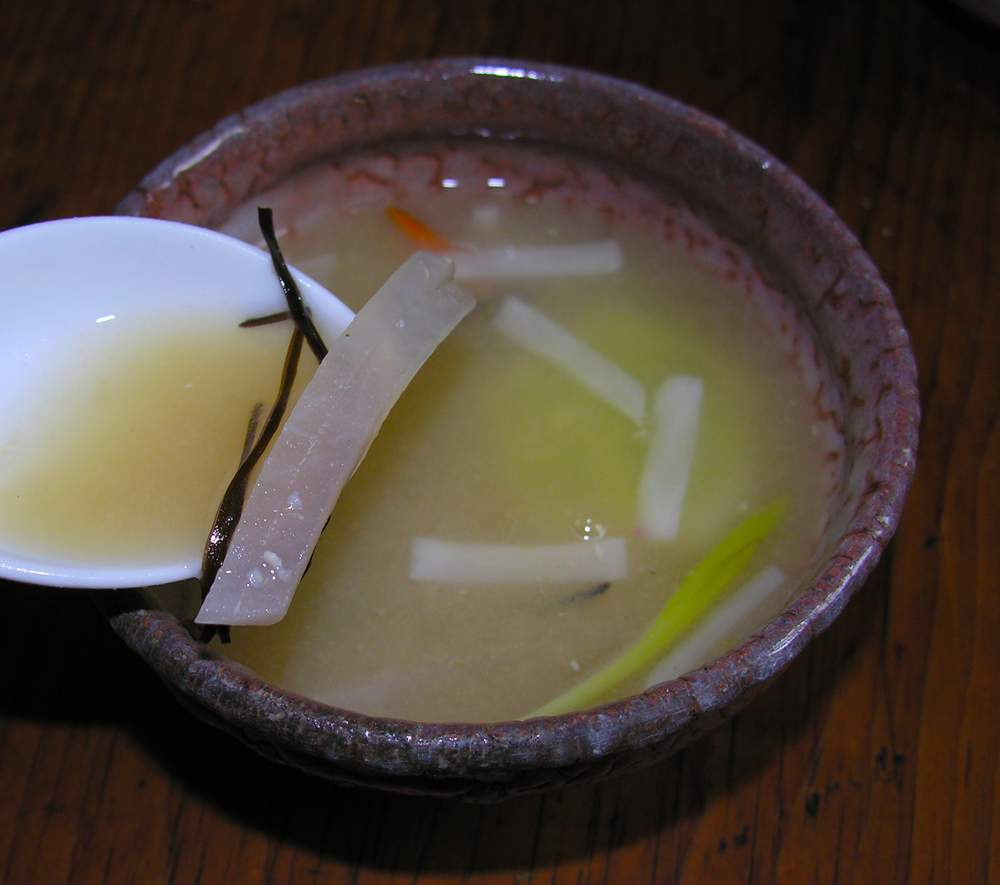 Daikon and Carrot Miso Soup