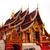 Thailand_-_fun_temples_and_ferns_071_small_