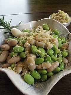 Rosemary Edamame Salad