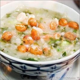 Chinese Congee, Pídàn Zh?u
