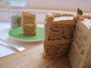 Coffee_cardamom_cake_with_coffee_buttercream