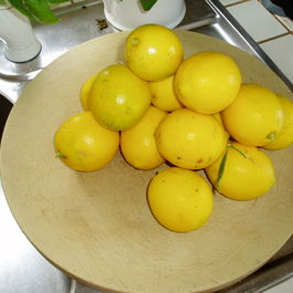 Lemon_pyramid