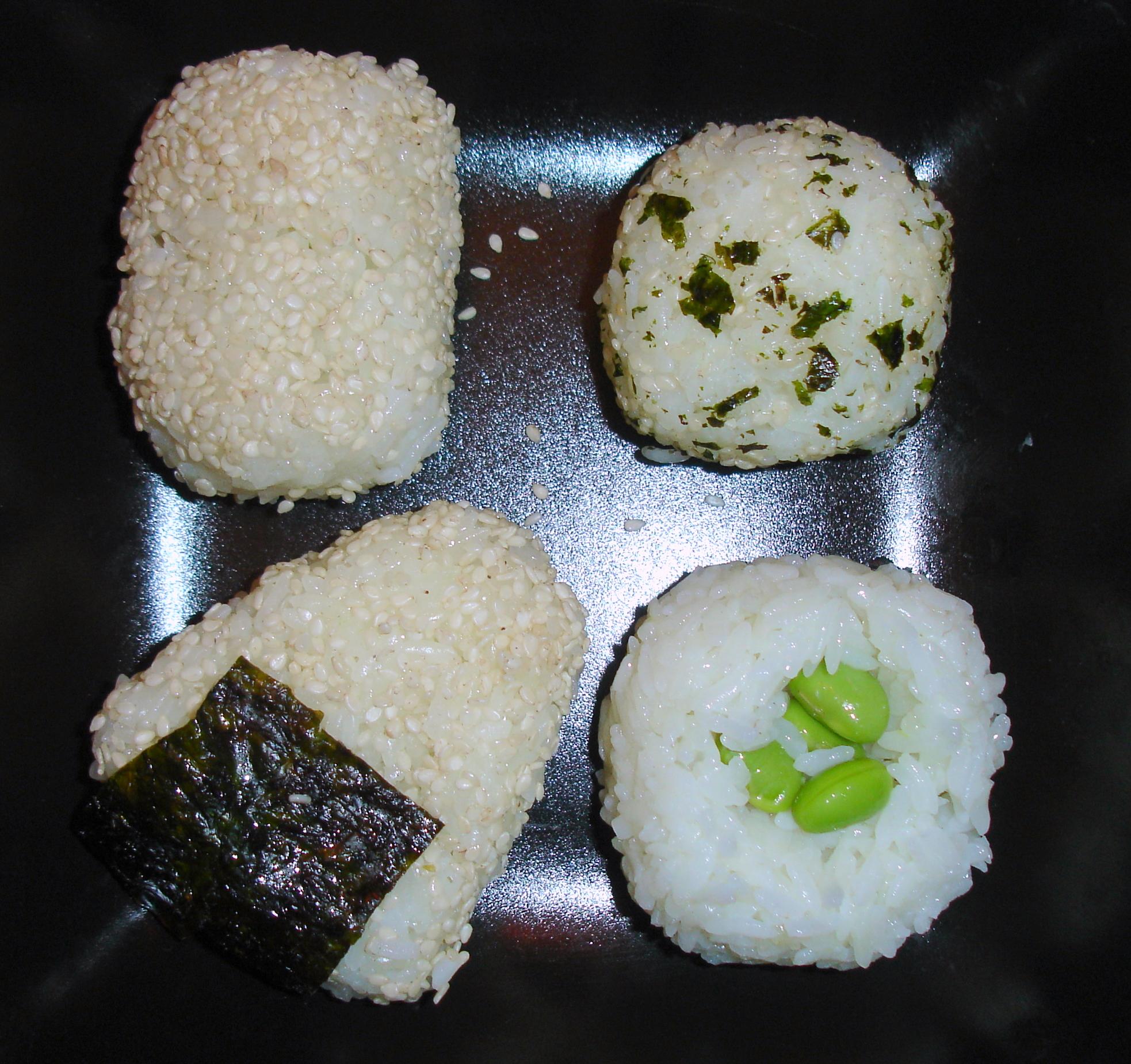 Wasabi Onigiri