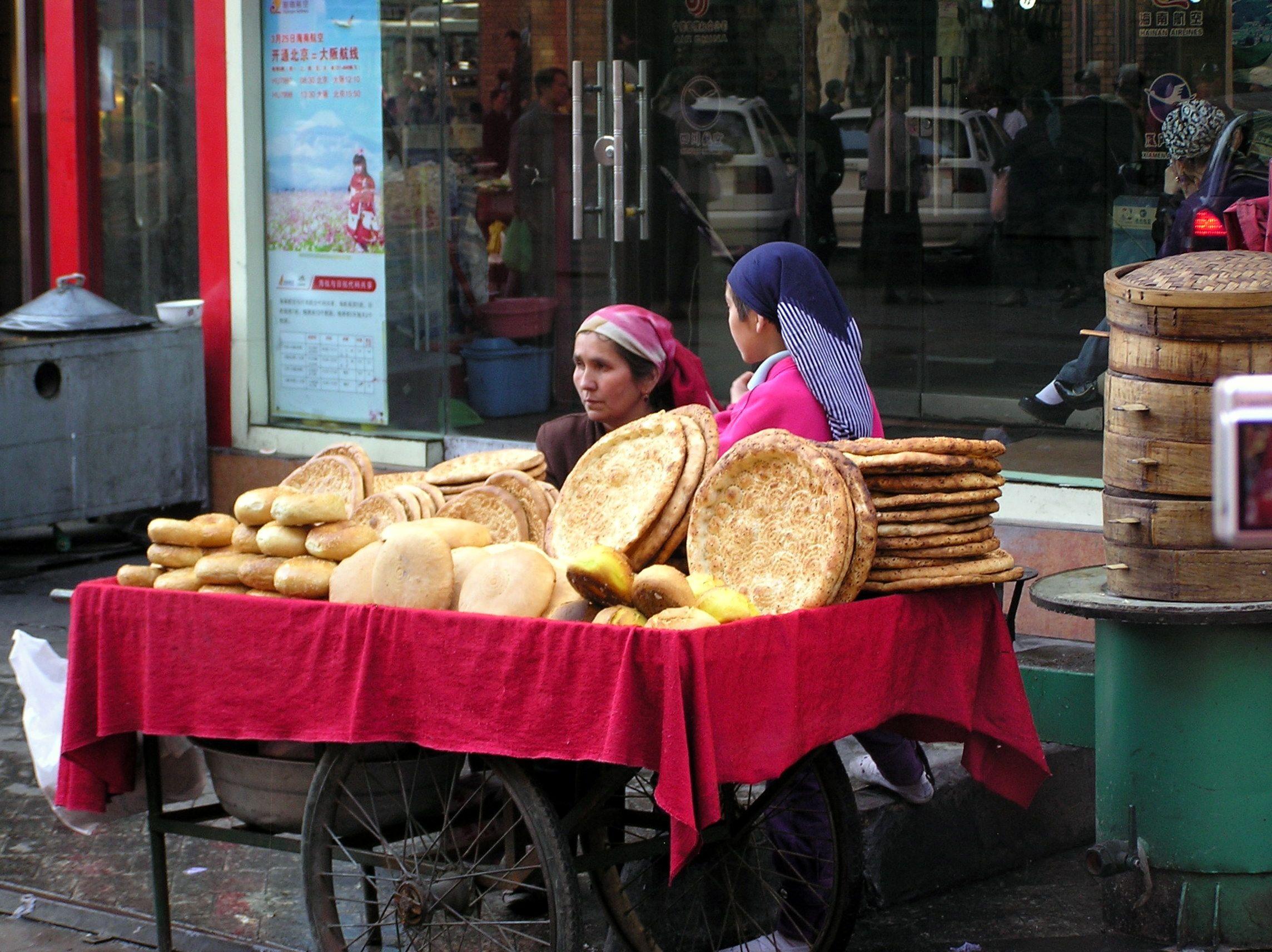 Uighur Nan