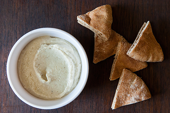 Eggplant Dip with Yogurt