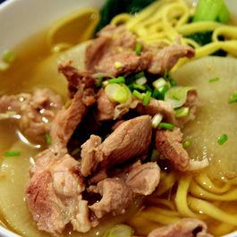 Jannah_daikon_noodle_soup