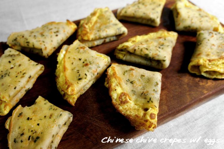 Taiwanese egg crepe