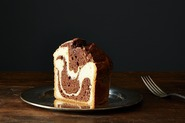 Tiger Cake