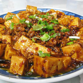 Aiaeby6sir3rjcaby-v9yy-hot-and-spicy-tofu-hengyang-640x480