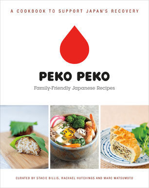 Peko Peko: A Cookbook for Japan