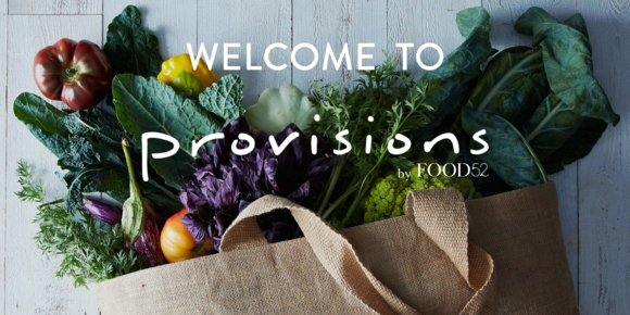 Welcome_to_provisions