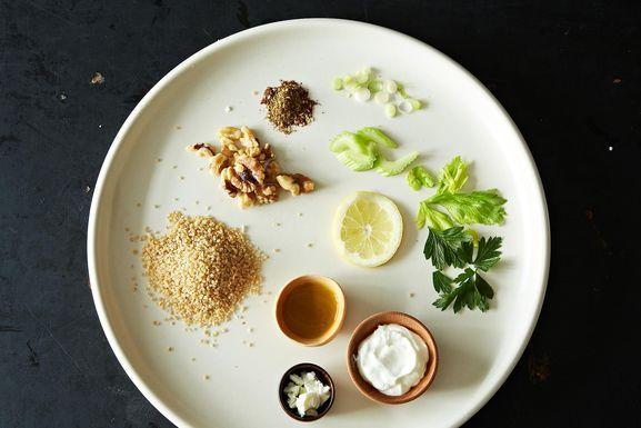 Celery and Za'atar Tabouli